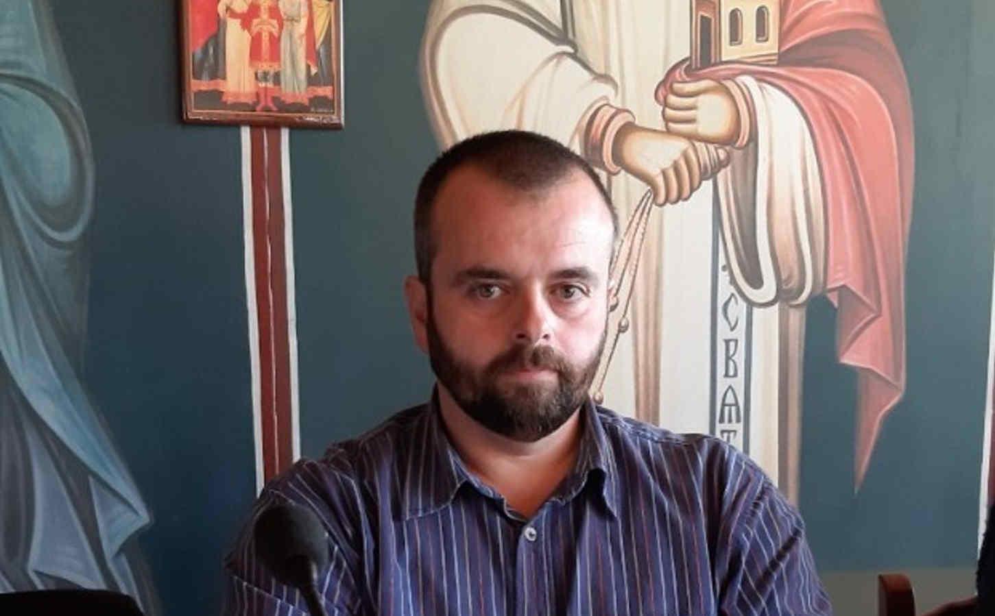 Александар Митић